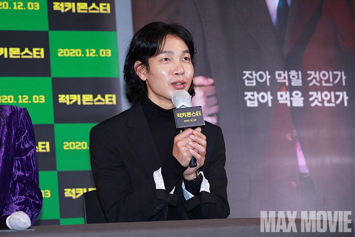 영화 '럭키 몬스터' 배우 김도윤. 사진 손해선 기자