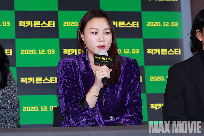 영화 '럭키 몬스터' 배우 장진희. 사진 손해선 기자