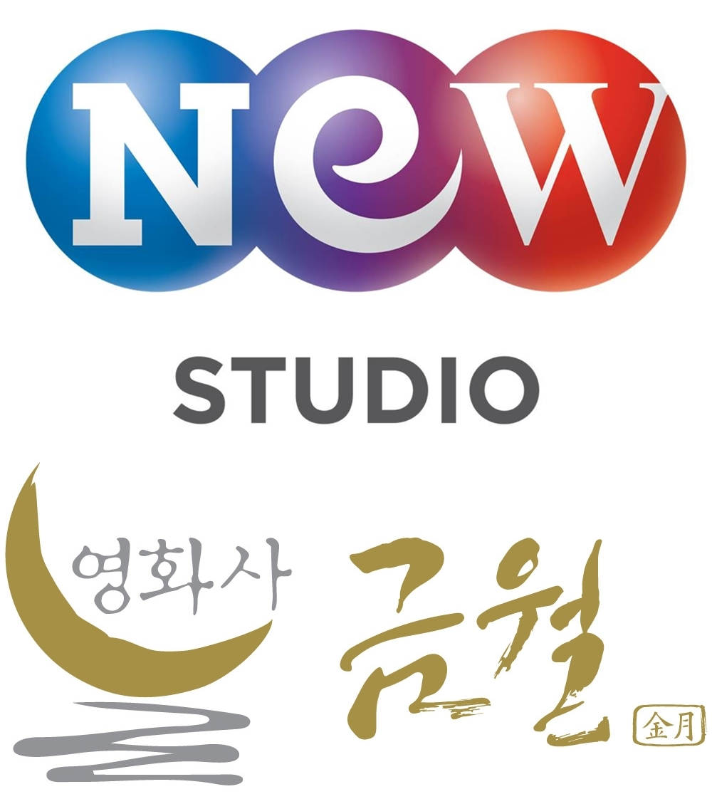 스튜디오앤튜(위), 영화사 금월