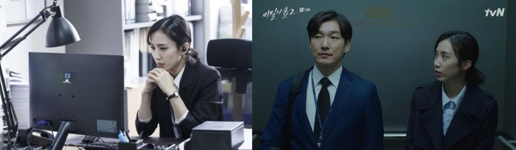 사진제공=tvN' 비밀의 숲2'