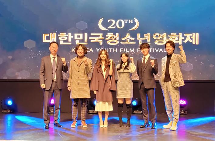 사진제공=(사)한국청소년영상예술진흥원