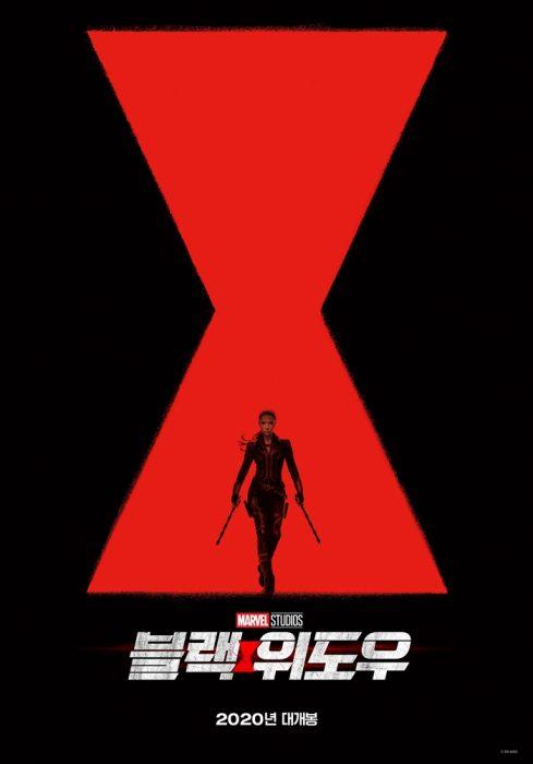 영화 '블랙 위도우' 포스터. 사진 월트디즈니컴퍼니코리아