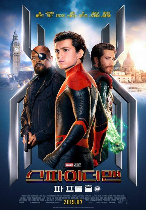 영화 '스파이더맨 : 파 프롬 홈' 포스터. 사진 소니픽처스코리아