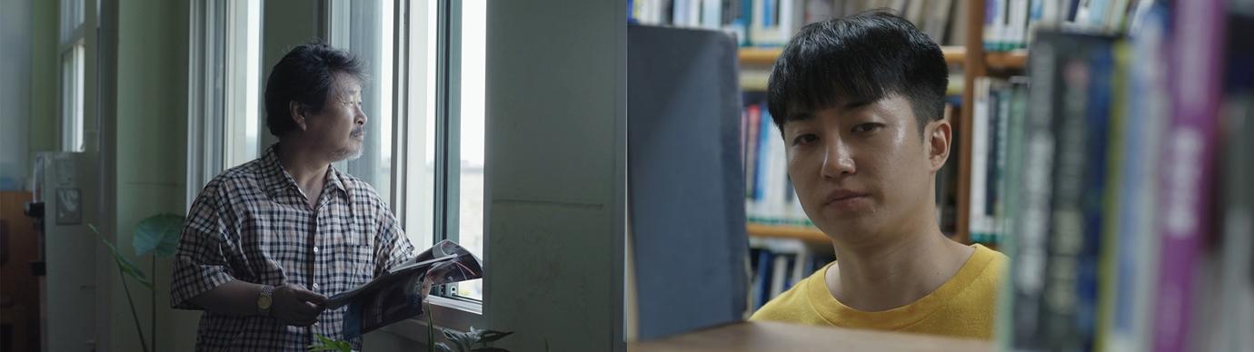 영화 '낙과' (사진제공=필름다빈)