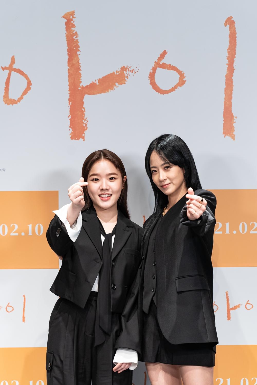 영화 '아이' 제작보고회. 배우 김향기(왼쪽), 류현경. 사진 롯데엔터테인먼트