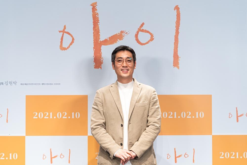 영화 '아이' 제작보고회. 김현탁 감독. 사진 롯데엔터테인먼트